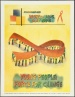 Poster of 1st December 1998. World AIDS Day 1998. Young people: Force for change