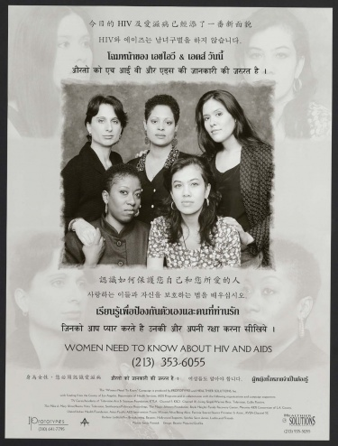 Poster of Women need to know about HIV and AIDS.