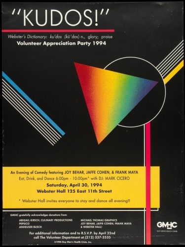 Poster of Kudos! Volunteer Appreciation Party 1994.
