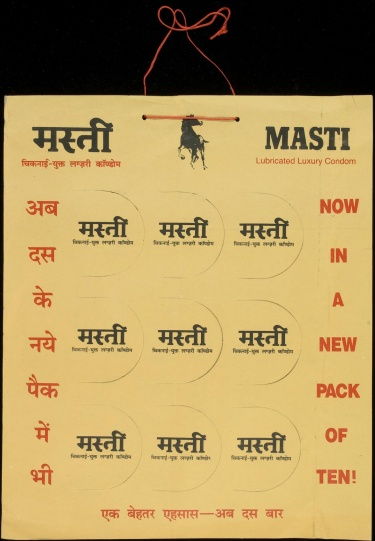 Poster of Masti, lubricated luxury condom. Now in a new pack of ten!
