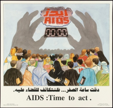Poster of AIDS: Time to act.