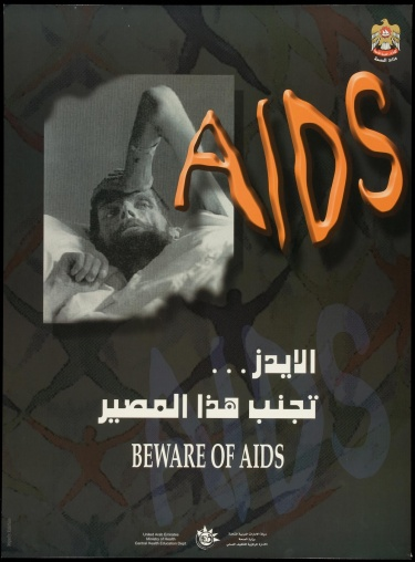 Poster of AIDS. Beware of AIDS