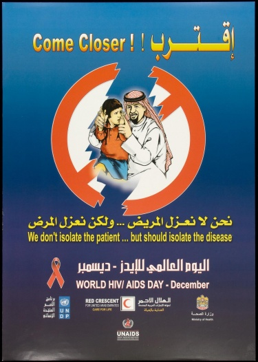 Poster of Come closer! We don't isolate the patient...but should isolate the disease. World HIV/AIDS Day - December