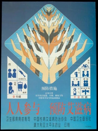 Poster of Untranslated