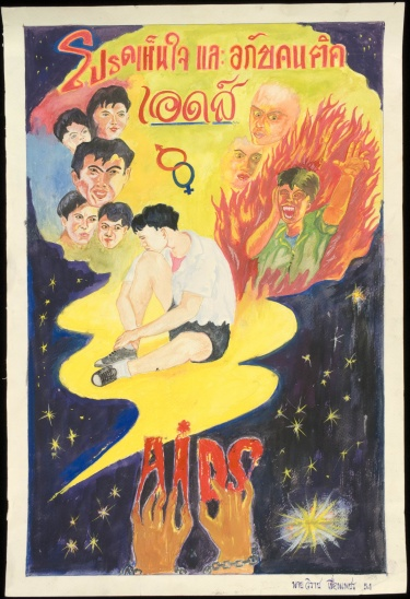 Poster of AIDS (untranslated)